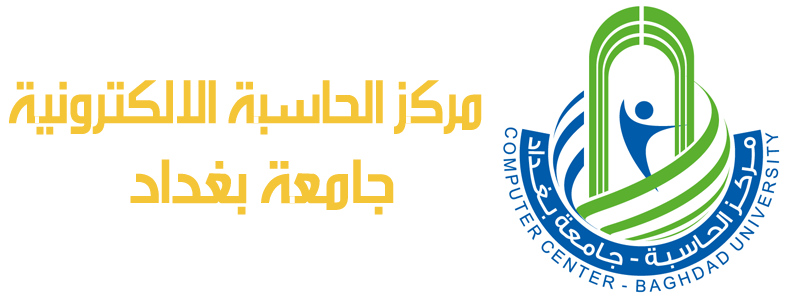 مركز الحاسبة الالكترونية